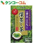 伊藤園 プレミアムティーバッグ 一番茶100%使用 深蒸し茶 20袋