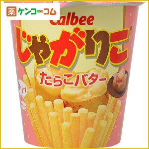 【ケース販売】カルビー じゃがりこ たらこバター 52g×12袋/カルビー/スナック菓子/税込2052円...