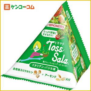 Toss Sala イタリアン・バジル味 23.7g/Toss Sala(トスサラ)/シーズニングスパイス/税込2052円...