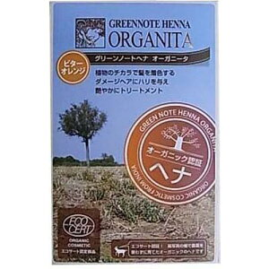 ヘナ オーガニータ ビターオレンジ 100g[白髪染め 女性用]【あす楽対応】