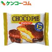 ロッテ チョコパイ個売り 1個×6袋[ロッテ チョコレート菓子]【あす楽対応】