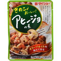 【ケース販売】ダイショー きのこがおいしい アヒージョの素 20g×10個/ダイショー/惣菜(そうざ...