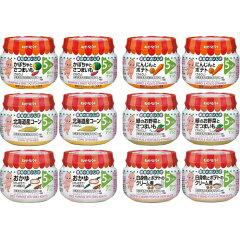 キユーピーベビーフード 瓶詰 バラエティセット 12個(6種×各2個) 5ヵ月頃から/キユーピーベビ...