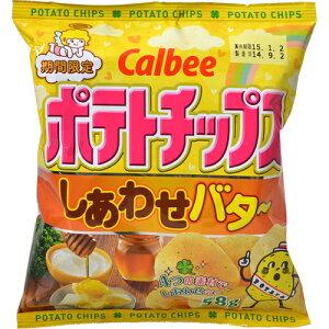 【ケース販売】【期間限定】カルビー ポテトチップス しあわせバター 58g×12袋/カルビー ポテ...