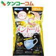 アイリスオーヤマ メントールマスク グレープフルーツメントール Sサイズ 5枚入 KON-5SG[アイリスオーヤマ 香り付きマスク]【あす楽対応】