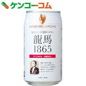 ケンコー アルコール ビールテイスト