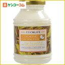 COCOLIFE(ココライフ) クッキングココナッツオイル 460g/白松/ココナッツオイル(ヤシ油)/税込20...