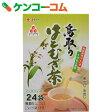 ゼンヤクノー 鳥取のはとむぎ茶 168g(7g×24袋)[ゼンヤクノー はとむぎ茶(ハトムギ茶)]【あす楽対応】