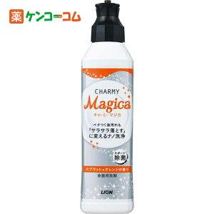 CHARMY Magica(チャーミー マジカ) スプラッシュオレンジの香り 本体 230ml/CHARMY(チャーミー)...