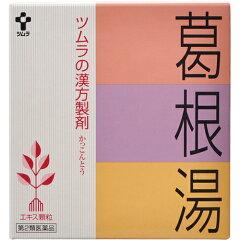 【第2類医薬品】ツムラ漢方 葛根湯 エキス顆粒A(1001) 64包[ツムラの漢方顆粒 総合風…