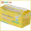 ナチュラムーン 高分子吸収材不使用生理用品ナプキン 多い日の昼用 羽なし 18個入/ナチュラムー...