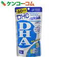 DHC DHA 60日分 240粒[DHC DHA]【あす楽対応】