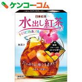 日東紅茶 水出し紅茶 トロピカルフルーツ 8袋(8g×8袋)[ケンコーコム 紅茶 お茶]