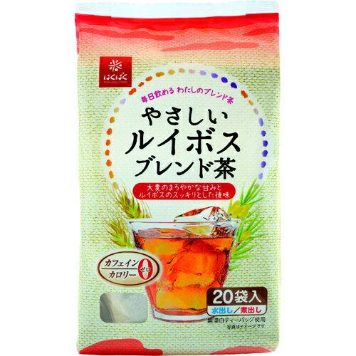 はくばく やさしいルイボスブレンド茶 8g×20袋