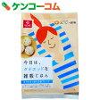 はくばく 今日は、ダイエットな雑穀ごはん 25g×5袋[雑穀米(雑穀ブレンド米) 穀物・豆・麺類]