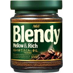 ブレンディ メロウ&リッチ 瓶 100g/Blendy(ブレンディ)/コーヒー(インスタント)/税抜1900円以上...
