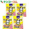 ニオイをとる砂 フローラルソープの香り 5L×4個[ニオイをとるシリーズ 猫砂・ネコ砂(ベントナイト)]【lis12alp】【lis25alp】【lisne_b】【送料無料】