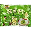 チロルチョコ 抹茶もち 7個×10袋[チロルチョコ チョコレート]
