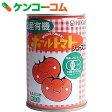 ヒカリ 国産有機ホールトマト 400g[ヒカリ トマト缶詰(トマト缶)]【あす楽対応】
