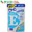 DHC ビタミンE 60日分 60粒[DHC サプリメント ビタミンE]