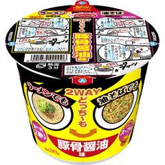 【ケース販売】2WAYどっちーも 豚骨醤油味 119g×12個/エースコック/カップラーメン/送料無料【...