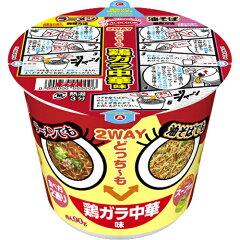【ケース販売】2WAYどっちーも 鶏ガラ中華味 121g×12個/エースコック/カップラーメン/送料無料...