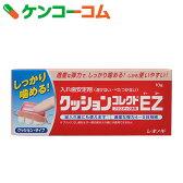 クッションコレクトEZ 10g[コレクトシリーズ入れ歯安定剤]