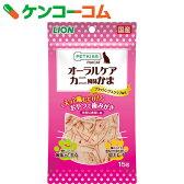 PETKISS(ペットキッス) FOR CAT オーラルケア カニ風味かま 15g[PETKISS口臭予防おやつ(猫用)]