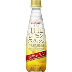 【ケース販売】ポッカサッポロ THE レモンスカッシュ PREMIUM 350ml×24本/ポッカサッポロ/レモ...