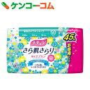 ナチュラ さら肌さらり 吸水ナプキン 中量用 45枚【efq】