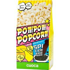 クオカ PON!PON!POPCORN チーズ&ブラックペッパー 66g/cuoca(クオカ)/ポップコーン/税込2052円...