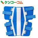 【訳あり】アルケア ニーブレース・FX 軽度屈曲位膝関節支持帯 M【送料無料】