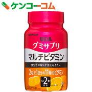 グミサプリ ビタミン