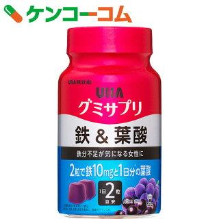 UHA味覚糖グミサプリ鉄&葉酸30日分60粒