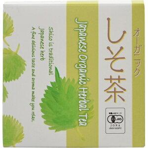 サラダボウル オーガニックしそ茶 ティーバック 15g(1.5g×10袋)/サラダボウル/しそ茶(しその葉...