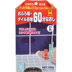 タイル目地60分なおし MR-006