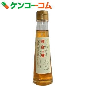 黄金の蜜(ビートオリゴ蜜) 170g