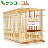 ナチュラルペットフーズ 竹かご 尺2寸[ナチュラルペットフーズ バードケージ(鳥・小鳥用)]【送料無料】