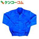 【訳あり】クールウェアー(送風ファン付作業服) PC-B01 LL ブルー【送料無料】