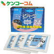 【第3類医薬品】ビタトレール クール ビハーラU 24枚入[ビタトレール 肩こり・腰痛・筋肉痛/冷感シップ/サリチル酸]