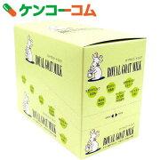 ロイヤルゴールドミルク ゴートミルク・ヤギミルク ペットプロジャパン
