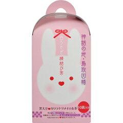 ゼンヤクノー 白うさぎ 縁結び茶 50g(10袋)/JHA(ゼンヤクノー)/ブレンド茶/税抜1900円以上送料...