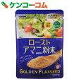Golden Flaxseed ローストアマニ 粉末 35g[ニップンのアマニ アマニ(フラックスシード)]【あす楽対応】