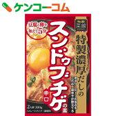 菜館 スンドゥブチゲの素 辛口 300g[S&B菜館 チゲスープ]【あす楽対応】