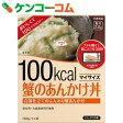 マイサイズ 100kcal 蟹のあんかけ丼 150g[マイサイズ カロリーコントロール食]
