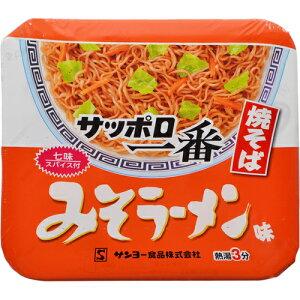 サッポロ一番 みそラーメン味 焼そば 113g×12個[サッポロ一番 焼きそば(ヤキソバ)]
