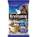 ネスレ クレマトップ ハーフ&ハーフ 4ml×40個入[クレマトップ コーヒーミルク・コーヒー…