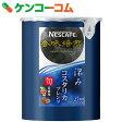 ネスカフェ 香味焙煎 深み エコ&システムパック 55g[ネスカフェ コーヒー(インスタント)]