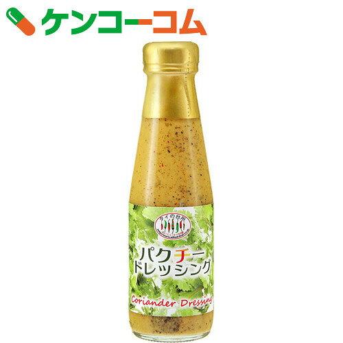 http://macaro-ni.jp/42527