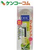 【数量限定】DHC オリーブバージンオイル SS マイルドソープミニサイズ付き 7ml+マイルドソープ10g[DHC オリーブオイル]